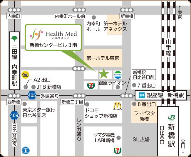 ヘルスメッド株式会社への案内図