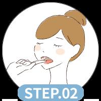 使用方法2:口腔内にまんべんなく塗布して軽く吐き出すかふき取ってください。